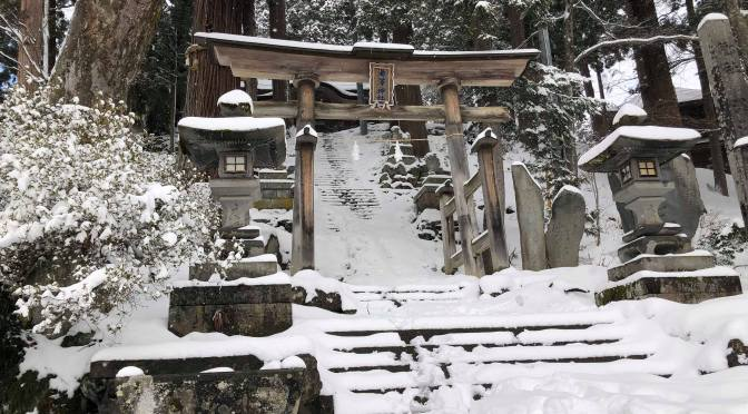 Nozawa Onsen: from the inside looking out
